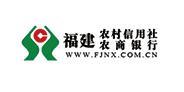 福建农商银行