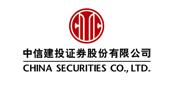 中信建设证券股份有限公司