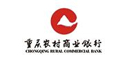 重庆农业商业银行
